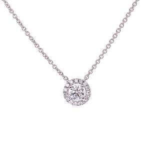 BH090721 1 18ct White Gold Diamond Cluster Pendant 1